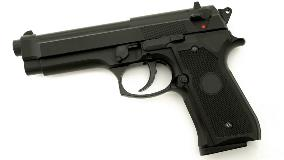 Black military gun